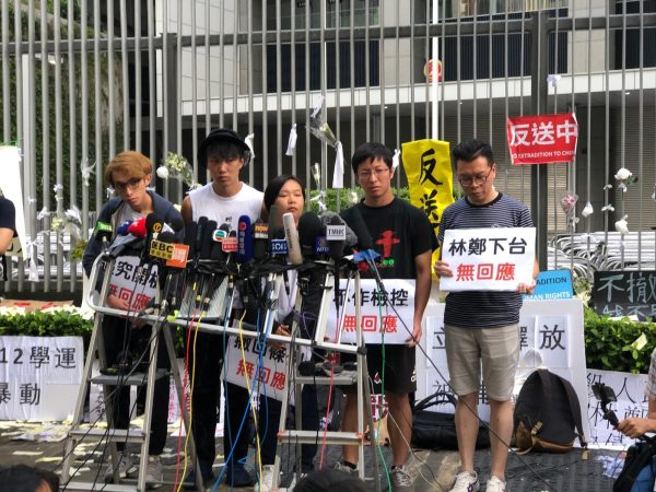 Hong Kong Leader Issues Apology, But Refuses to Retract Extradition Bill