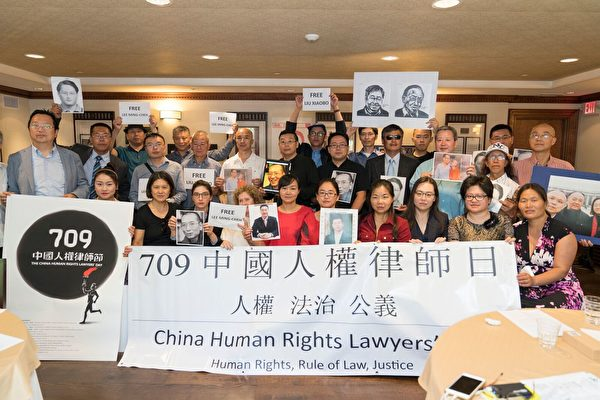 Fourteen human rights organizations from the United States, Europe and Asia observed the first Chinese Human Rights Lawyer Day on July 9, 2017 in Washington D.C., to raise awareness to the suppression of human rights lawyers in China. (By Shi Qingyun/The Epoch Times)