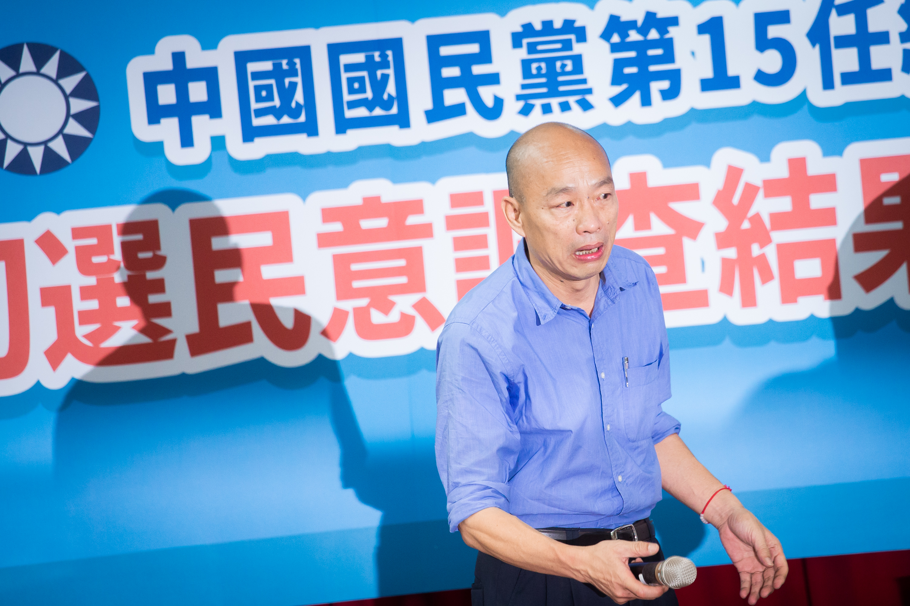 Pro-Beijing Candidate Wins Taiwan's Opposition Party Nomination for Presidential Race