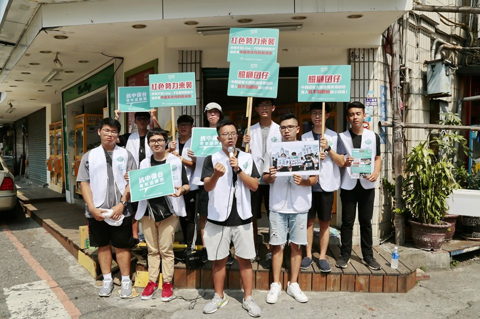 Hong Kong Protests Fueling Taiwan Independence, Says Acclaimed Taiwanese Director