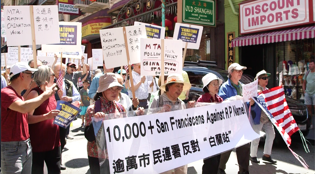 Strong Showing Against Naming Chinatown Station After Late Rose Pak